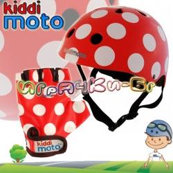 Kiddimoto - Комплект каска и ръкавици Racer Set Red Dots
