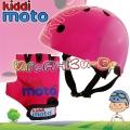 Kiddimoto - Комплект каска и ръкавици Racer Set Sweet Pink