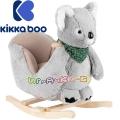 KikkaBoo Люлка със седалка Koala 31201040001