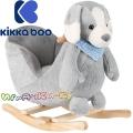 KikkaBoo Люлка със седалка Кученце Puppy Grey 31201040004