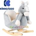 KikkaBoo Люлка със седалка и звук Конче Horse 31201040005