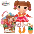 NEW Lalaloopsy 2012 Кукла Prairie Dusty Trails 33см