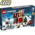 Lego Creator Expert Зимна пожарна станция 10263