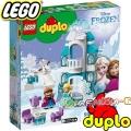 2019 Lego Duplo Frozen Леден замък 10899