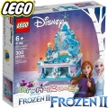 2019 Lego Disney Frozen Кутия за бижута Елза 41168