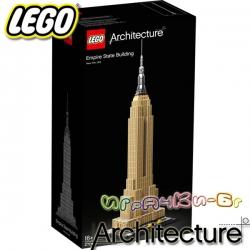 2019 Lego Architecture Емпайър Стейт Билдинг 21046