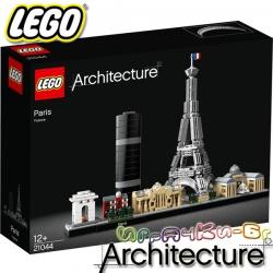 2019 Lego Architecture Париж 21044