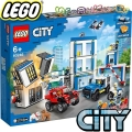 2019 Lego City Полицейски участък 60246