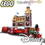 2019 Lego Disney Влак и гара 71044