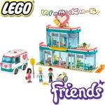 2019 Lego Friends Болница Хартлейк Сити 41394