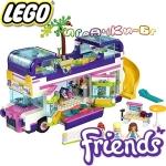 2019 Lego Friends Автобус на приятелството 41395