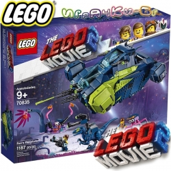 2019 Lego The Movie 2 Рексплоръра на Рекс 70835