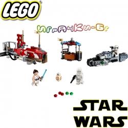 2019 Lego Star Wars Гонка със Спийдери на Пасаана 75250