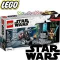 2019 Lego Star Wars Оръдието на звездата на смъртта 75246