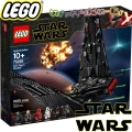 2019 Lego Star Wars Совалката на Кайло Рен 75256