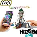 2020 Lego Hidden Side Фарът на тъмнината 70431