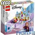 2020 Lego Disney Frozen™ Приключенията на Елза и Анна 43175