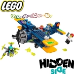 2020 Lego Hidden Side Самолетът за каскади на Ел Фуего 70429