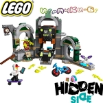 2020 Lego Hidden Side Метрото в Нюбъри 70430
