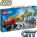 2020 Lego City Кражба на полицейски камион чудовище 60245