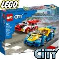 2020 Lego City Състезателни коли 60256