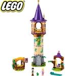 2020 Lego Disney Princess Кулата на Рапунцел 43187