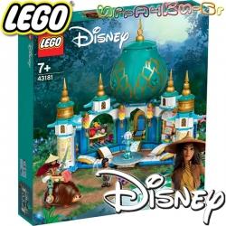 Lego Disney Princess Рая и Дворецът на Сърцето 43181