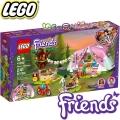 2020 Lego Friends Луксозен къмпинг сред природата 41392