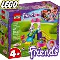 2020 Lego Friends Площадка за кученца 41396