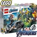 2020 Lego Super Heroes Нападение с мотор на отмъстителите 76142
