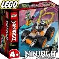 2020 Lego Ninjago Спийдър колата на Коул 71706