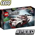2020 Lego Speed Champions Нисан GT-R Нисмо 76896