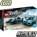 2020 Lego Speed Champions Формула Е Панасоник Ягуар И Ягуар I-PACE eTROPHY 76898