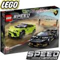 2020 Lego Speed Champions Ламборджини Урус ST-X и Хуракан Супер Трофео EVO 76899