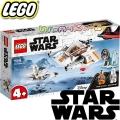 2020 Lego Star Wars Сноуспийдър 75268