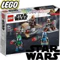 2020 Lego Star Wars Боен пакет Мандалорианци 75267