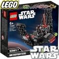 2020 Lego Star Wars Совалката на Кайло Рен 75264