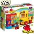 2015 Lego Duplo Моят първи автобус 10603
