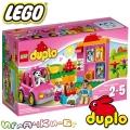 2014 Lego® Duplo - 10546 Моят първи магазин