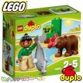 2014 Lego® Duplo - 10576 Грижа за зоологическите животни
