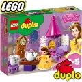 2018 LEGO DUPLO Disney Princess Чаеното парти на Бел
