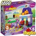 2015 Lego® Duplo Кралския жребец на София