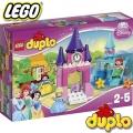 2015 Lego® Duplo Колекция принцеси