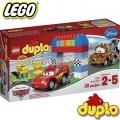 2015 Lego® Duplo Класическо състезание