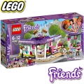 2018 LEGO Friends Арт кафенето на Emma