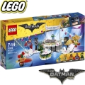 2018 Lego Batman Movie Парти на Лигата на справедливостта