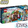 Lego Elves Мина за ценни кристали 41177