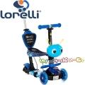 Lorelli Тротинетка-скутер 3в1 Smart Plus Blue Cosmos 10390030012