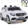 Moni Акумулаторен джип GLS63 AMG металик HL228 White