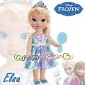 Disney™ - Моята първа кукла Принцеса Елза Frozen